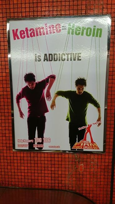 "How I imagine this conversation went: ""Hey John, what are some bad drugs that people shouldn't use?"" ""Uh... ketamine. Heroin."" ""Aren't they like the same thing?"" ""I guess"" And thus an advertisement was born."